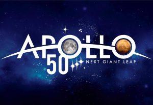 Back to the Moon - Lunar Landing Anniversary Celebration