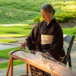 Takako Satoh Plays the Koto