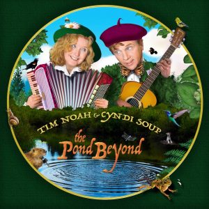 The Pond Beyond!