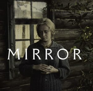 "smARTfilms Series: Childhood Framed - ""The Mirror"""