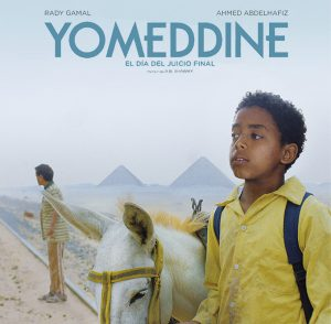 "smARTfilms Series: I Never Saw It Coming - ""Yomeddine"""
