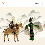 Google Arts & Culture Lab: Unlock Culture at H...