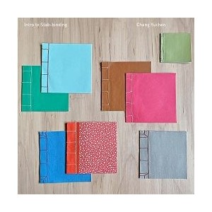Useful Decor - Intro to Stab Binding (Online class)