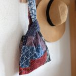 Sew Along - The Boro'd Japanese Knot Bag (Online class)
